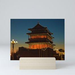 Qianmen Mini Art Print