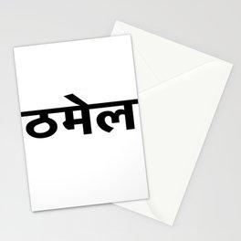 Thamel Stationery Cards