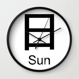Sun Japanese Writing Logo Icon Wall Clock