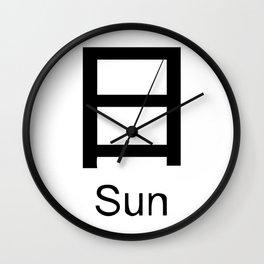 Sun Japanese Writing Logo Icon Wall Clock
