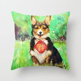 Zodiac - Year of the Dog Throw Pillow