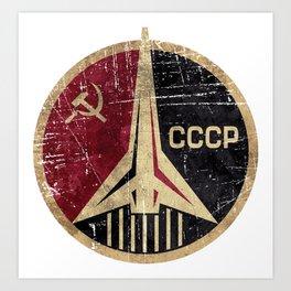 Russian Soviet CCCP Space Program Art Print