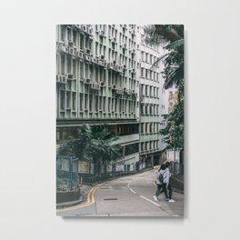 Morning in Hong Kong Metal Print
