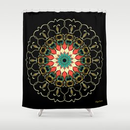 Exilio Interior (interior exile) Shower Curtain