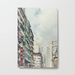 Kowloon I Metal Print