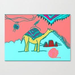 Replica' Canvas Print