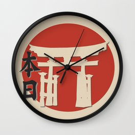 Symbols of Nippon Wall Clock