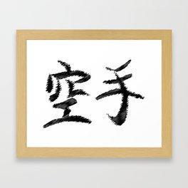Karate Japanese Writing Framed Art Print