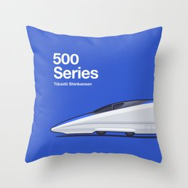 500 Series Shinkansen Side Profile Throw Pillow