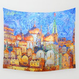 The Cathedrals of the Moscow Kremlin Wall Tapestry
