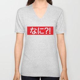 Nani?! Japanese T-Shirt Unisex V-Neck