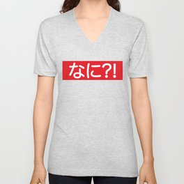 Nani?! Japanese T-Shirt Unisex V-Neck