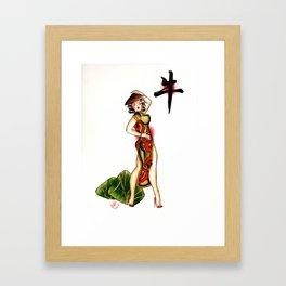 Dim Sum Girl Framed Art Print