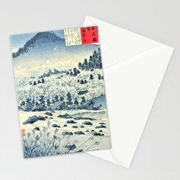Kobayashi Kiyochika - Sketches of the Famous Sights of Japan - Inner Valley at Tsukigase - Digital Remastered Edition Stationery Cards