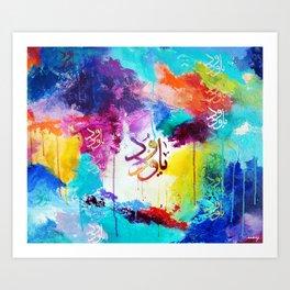 Love is a Give & Take Art Print