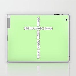 tanat Laptop & iPad Skin