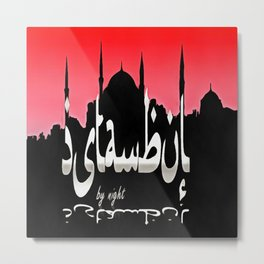 Istanbul By Night Skyline Cityscape With Sultan Ahmed Mosque Metal Print