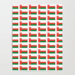 flag of oman ,عمان ,omani,Suwayq,muscat,dishdaska. Poster