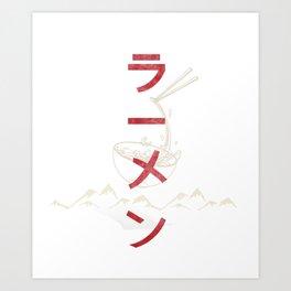 Vintage Japanese Ramen Anime shirt for noodle Bowl Art Print