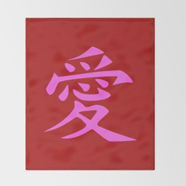 The word LOVE in Japanese Kanji Script - LOVE in an Asian / Oriental style writing. Pink on Red Throw Blanket