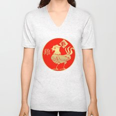 Year of the Rooster Gold and Red Unisex V-Neck