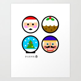 Andy Awesome® Xmas Art Print