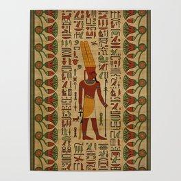 Egyptian Amun Ra - Amun Re Ornament on papyrus Poster