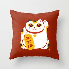 Lucky Cat 2 Throw Pillow