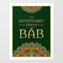 Bicentenary of The Báb - Gold and Green 2 Art Print