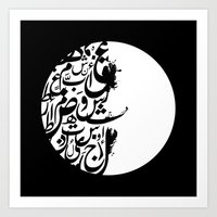 arabic Art Prints featuring Arabic letters by elyinspira