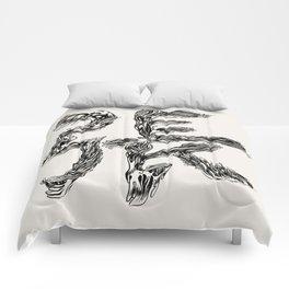 Zhang Comforters