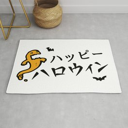 Happy Halloween Japanese Rug