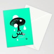 SHAJARAH شجرة Stationery Cards