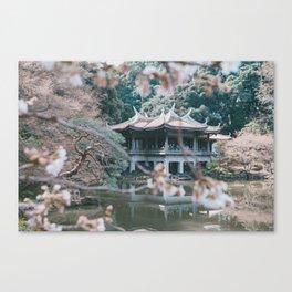 Sakura garden Hanami Canvas Print