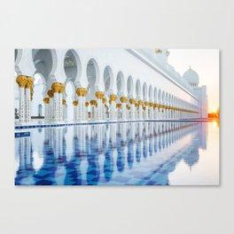 Abu Dhabi Sunset Canvas Print