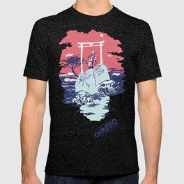 Chazbo: A Sound System Portrait T-shirt