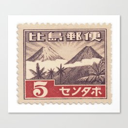 Japanese Postage Stamp 6 Canvas Print