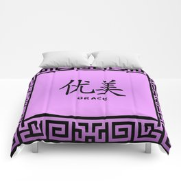 """Symbol """"Grace"""" in Mauve Chinese Calligraphy Comforters"""