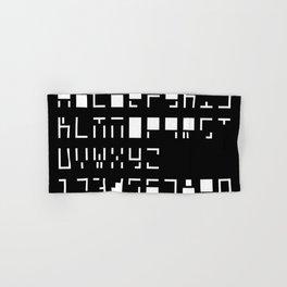 Alphanumerique Hand & Bath Towel