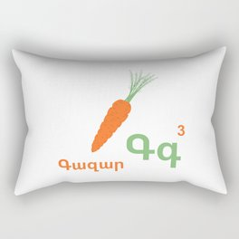 Armenian Alphabet Rectangular Pillow