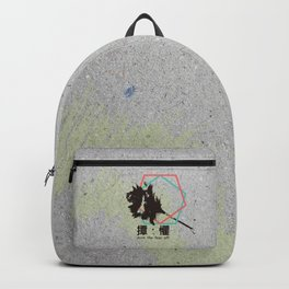 Dust the fear off Backpack