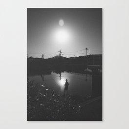 little fisher / Fukuoka, Japan Canvas Print