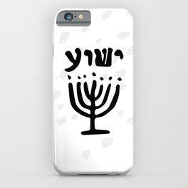Yeshua. Jesus in Hebrew and Menorah iPhone Case