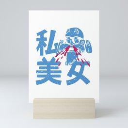 master roshi Mini Art Print