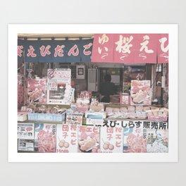 Food Store Art Print
