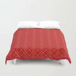 Woven Pattern 2.0 Duvet Cover