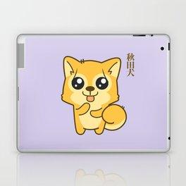 Kawaii Hachikō, the legendary dog Laptop & iPad Skin