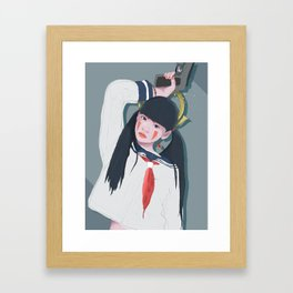 You are a human are you not? Framed Art Print