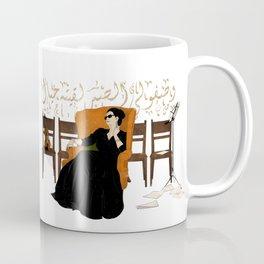 Umm Kulthum Coffee Mug