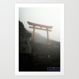 The Shrine  Art Print